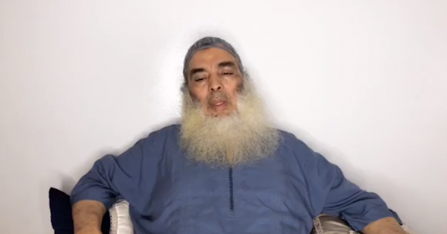 Abou Naïm