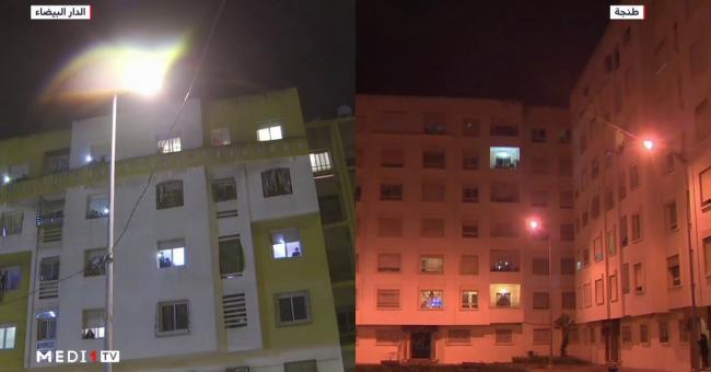 Les Marocains chantent l'hymne national depuis leurs balcons et fenêtres
