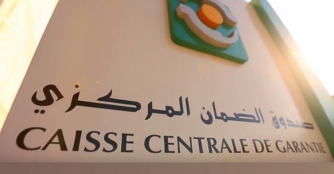 la Caisse Centrale de Garantie
