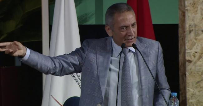 Moulay Hafid Elalamy