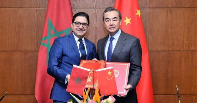 Nasser Bourita et Wang Yi