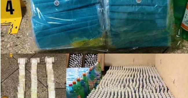 Arrestation de 2 personnes à Fès pour fabrication de produits chimiques nuisibles