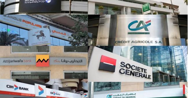 Groupement Professionnel des Banques du Maroc