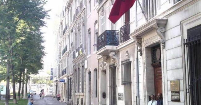 Le Consulat général du royaume du Maroc à Toulouse