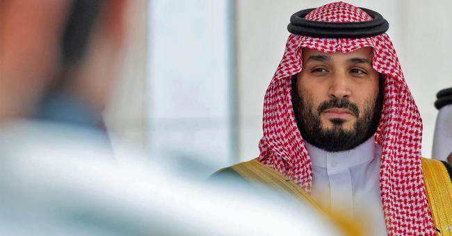 Arabie saoudite : abolition de la peine de mort pour les mineurs et de la flagellation