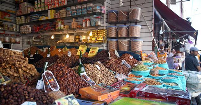 Ramadan produits