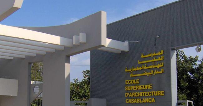 un nouveau master de Sorbonne Université en partenariat EAC