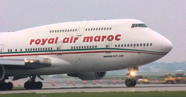 La RAM renforce son programme de vols domestiques