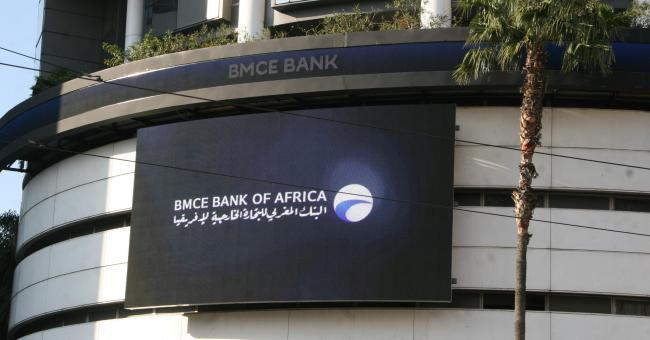 La nouvelle plateforme de crédit de BANK OF AFRICA