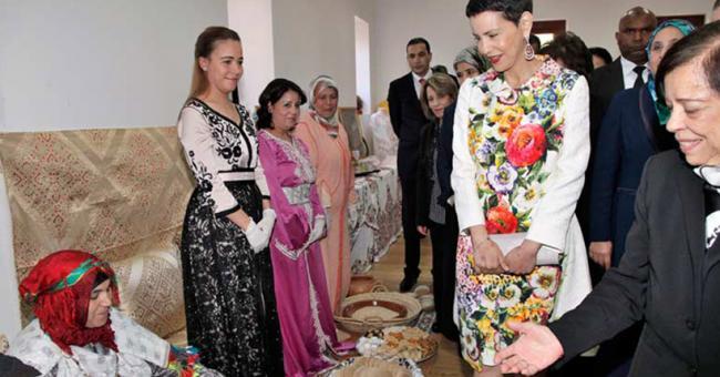 Prix SAR la Princesse Lalla Meryem de l'Innovation et de l'Excellence