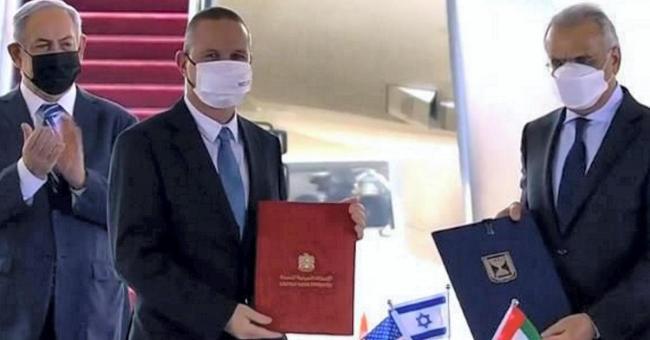 Israël et les Émirats arabes unis