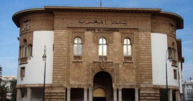 Bank Al-Maghrib : diagnostic de la 12e réunion du CCSRS