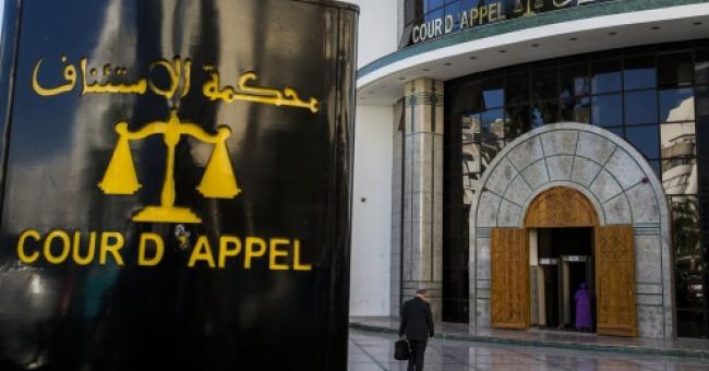 Cour d'appel de Tanger