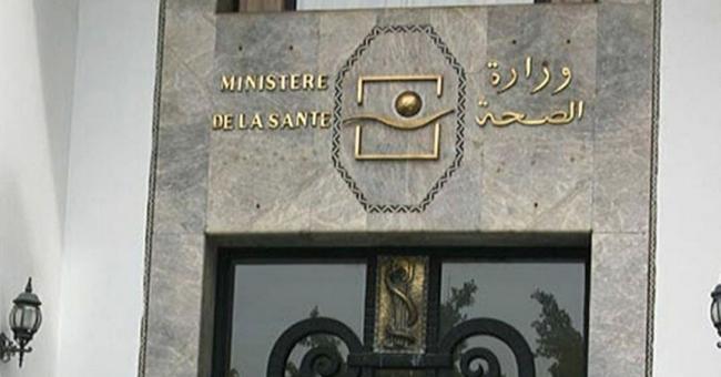 Ministère de la Santé : nouvelle mise à jour du protocole thérapeutique national