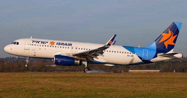 La compagnie aérienne d'Israël Israir Airlines