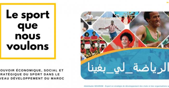 Le rapport produit par Abdelkader Bourhim a été rendu public © DR