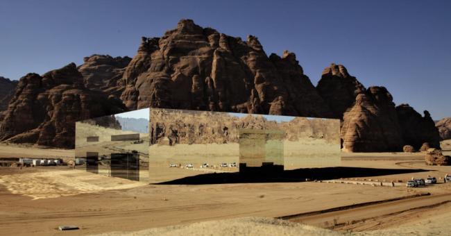 La salle de Concert Maraya en Arabie saoudite