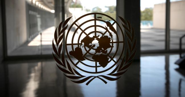 Sahara : les consultations à huis clos du Conseil de sécurité de l'ONU