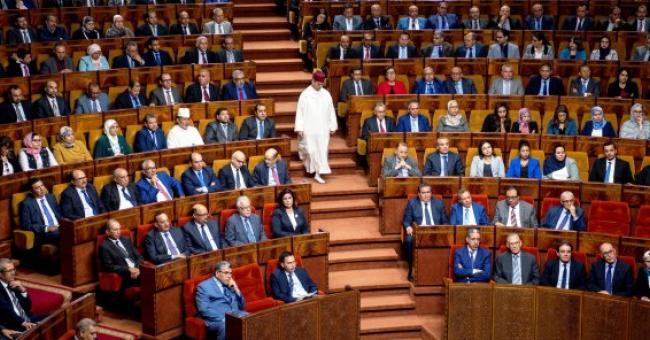 Une photo prise le 19 avril 2017 montre le Parlement lors d'une réunion publique conjointe consacrée à la présentation du programme du gouvernement par le Premier ministre du Maroc, nouvellement nommé, à Rabat (Maroc) le 19 avril 2017 © Fadel Senna/AFP