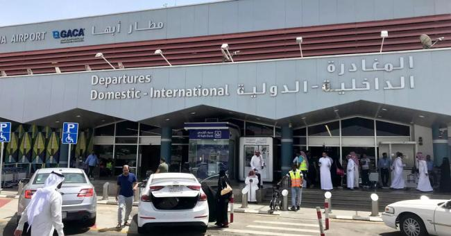 Une entrée de l'aéroport d'Abha, en Arabie saoudite, le 24 juin 2019. © Nael Shyoukhi, Reuters
