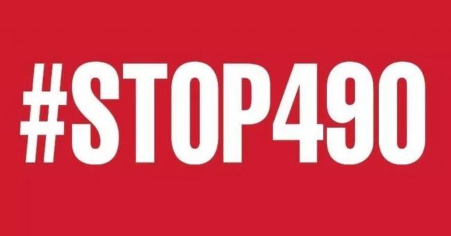 Affaire Hanaa: grande polémique sur l'article 490