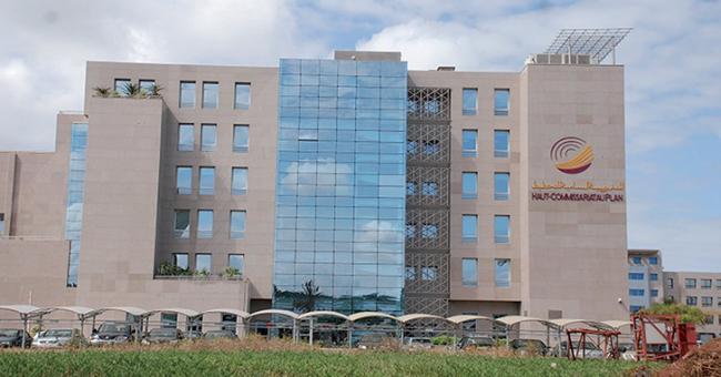 Le Haut-Commissariat au plan (HCP)