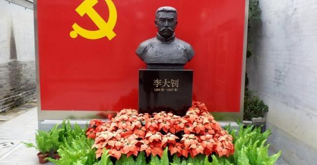 Le tombeau de Li Dazhao © DR