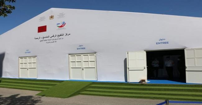Premier centre de vaccination numérique et intégré au Maroc dans le quartier Errahma © DR