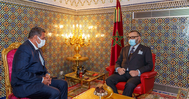Audience royale accordée à Aziz Akhannouch le 10 octobre 2021 au Palais royal de Fès © MAP