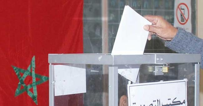Près de 9 millions de marocains ont voté ce mercredi 8 septembre © DR