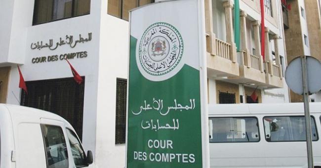 La Cour des comptes souhaite voir les détails des dépenses des partis politiques durant la campagne électorale © DR