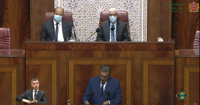 Akhannouch au parlement