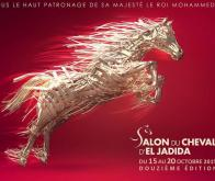 Salon du cheval d'El Jadida