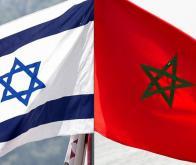 Maroc Israël