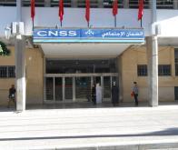 CPU : démarrage de l'opération d'immatriculation à la CNSS