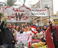 Le peuple libanais souffre d'une grave crise économique © AFP