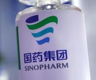 Le Maroc a commandé 40 millions de doses du vaccin chinois Sinopharm © Reuters