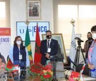 Le 2e sommet de l'Africanité organisé du 5 au 7 avril 2021 à Casablanca © DR