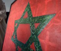 Le Maroc, un Royaume, un peuple et une histoire