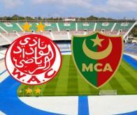 Le Wydad affronte le MCA, le 22 mai prochain à Casablanca © DR