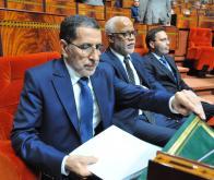 Gouvernement sortant : 14 millions de DH de prime d'adieu