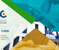 L'éducation financière promue par l'AMMC dans le cadre du World Investor Week
