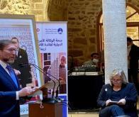 USA-Maroc : lancement de l'initiative REMA pour la préservation de la diversité du patrimoine culturel du Royaume