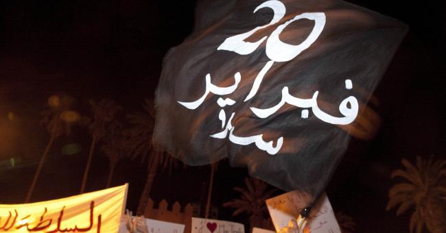 """9e anniversaire du """"Mouvement du 20 février"""""""