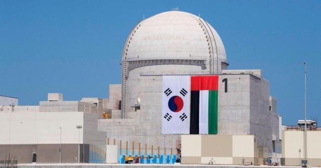 centrale nucléaire située à Barakah