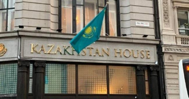 kazakhstan ambassade