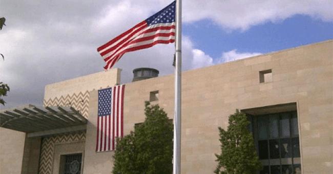 L'ambassade des USA à Tunis