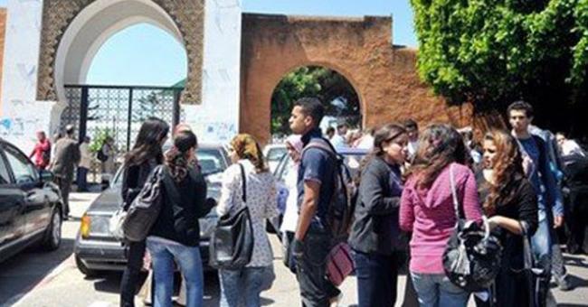 étudiants marocains