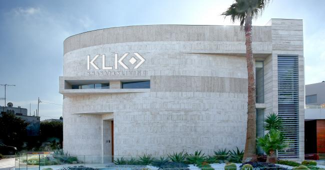 Fonds COVID-19 : la contribution de KLK Khayatey living