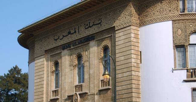 Bank Al-Maghrib conseille le gel des dividendes